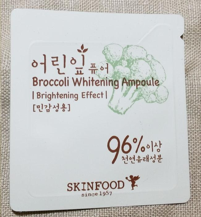 (�������) Tester Skin Food Broccoli Whitening Ampoule [Brightening Effect]